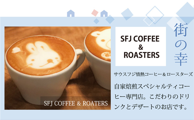 SFJ COFFEE